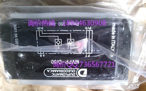 液压单向阀RPC1-30/CT/41