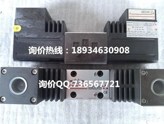 意大利继电器PSP4/21N-K1-K