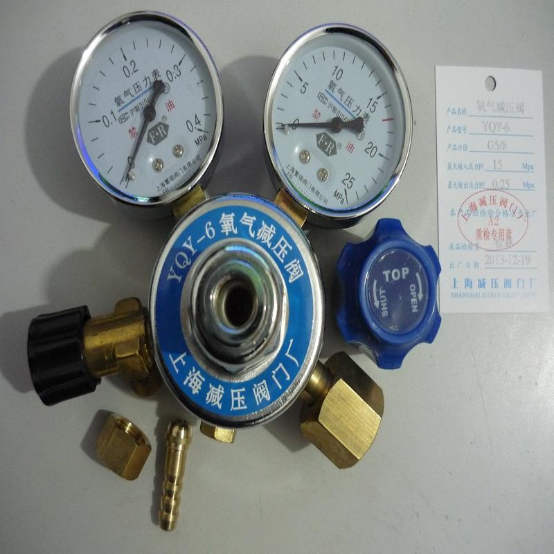 上海繁瑞氧气减压器YQY-6氧气减压表YQY6氧气减压阀YQY