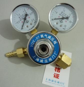 上海繁瑞氧气减压表YQY-07氧气减压器YQY07氧气减压阀