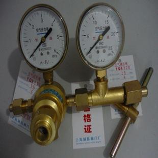 上海繁瑞氧气减压器YQY-370氧气减压表YQY370氧气减压阀YQY