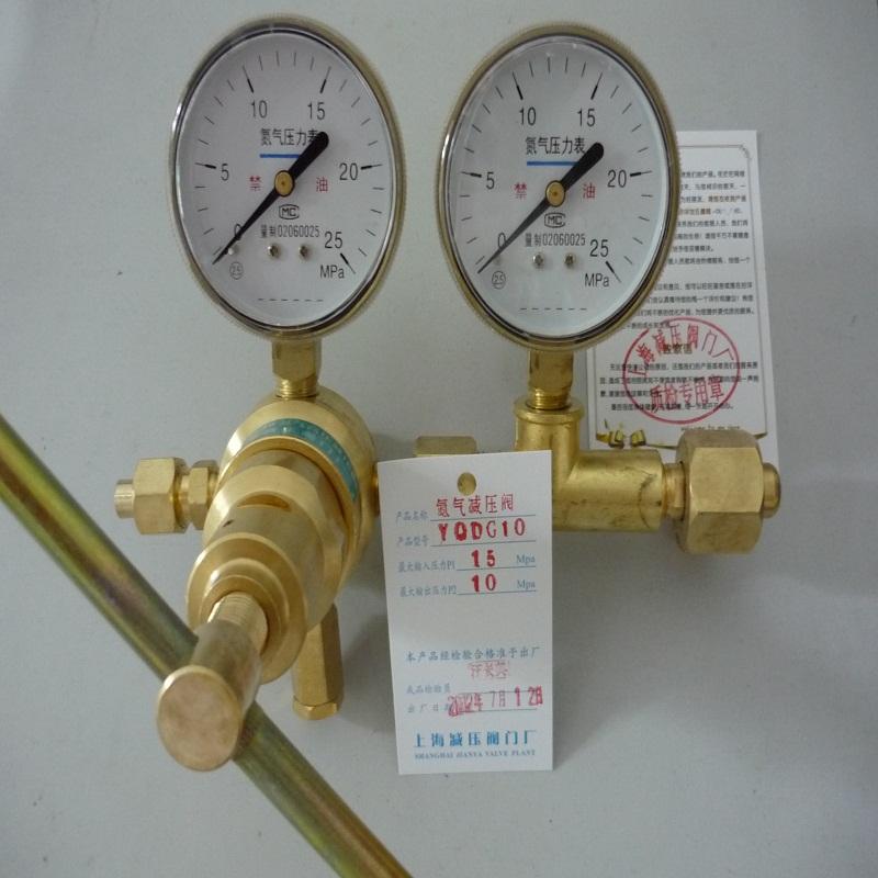 上海繁瑞氧气减压表YQYG-10氧气减压器YQYG10氧气减压阀YQYG