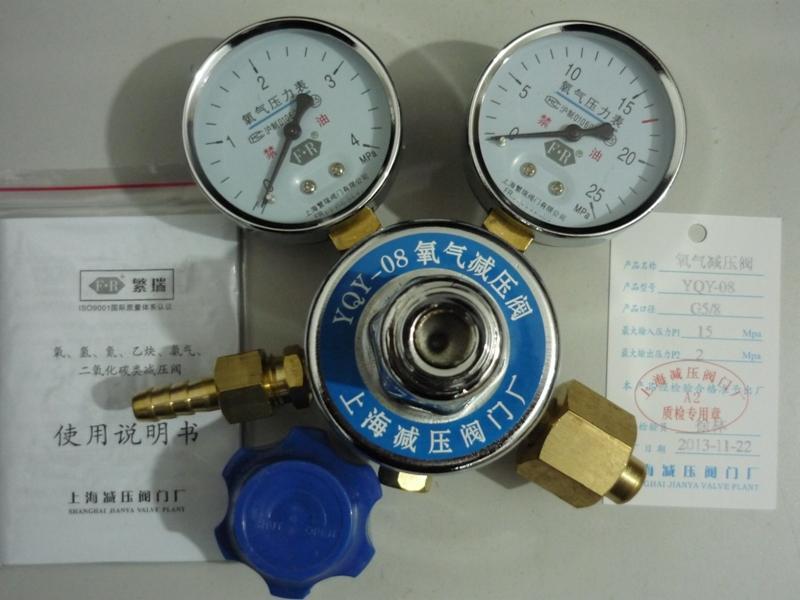 上海繁瑞氧气减压器YQY-08氧气减压表YQY08氧气减压阀YQY