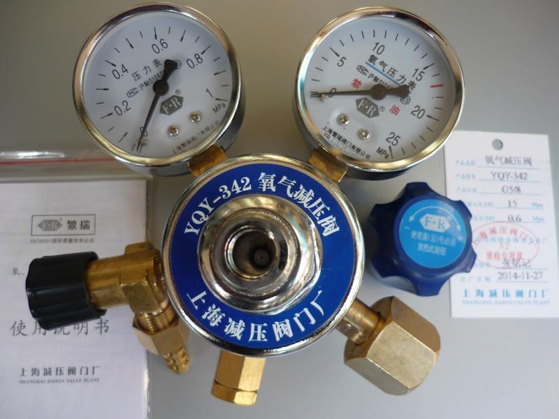 上海繁瑞氧气减压表YQY-342氧气减压阀YQY342氧气减压器YQY