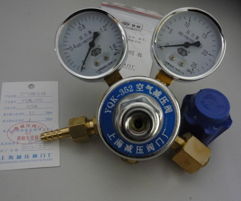 上海繁瑞氧气减压器YQY-352氧气减压阀YQY352氧气减压表YQY