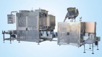 供应集瀚自动化设备粉体自动包装机DCSZD5G4JGFYFB