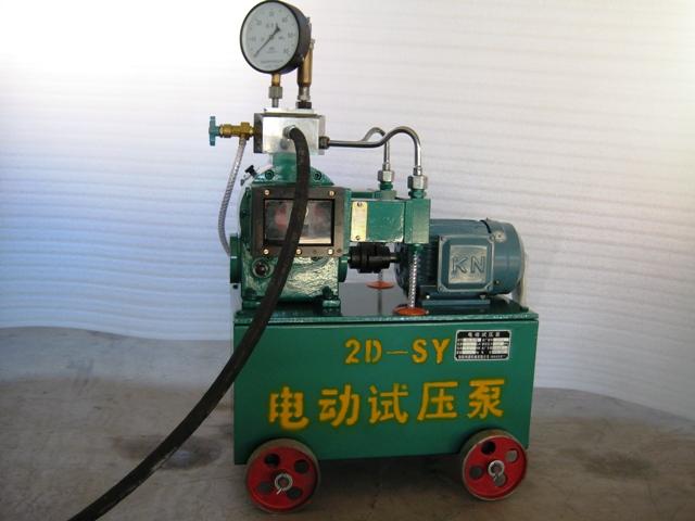 新品上市2D-SY电动试压泵