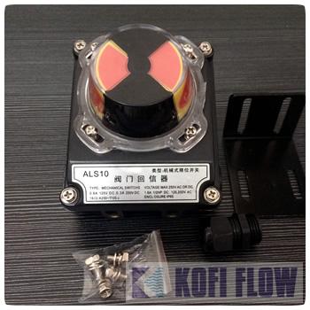 ALS10限位開關盒 閥門回信器 帶活動支架和螺絲