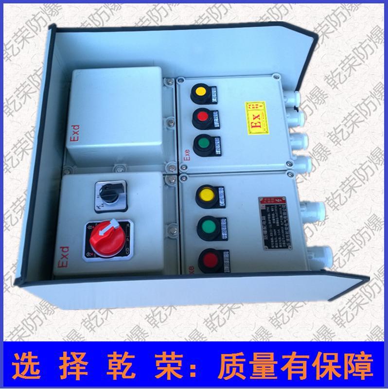 电动阀控制箱 电装控制箱 闸阀控制箱 蝶阀控制箱