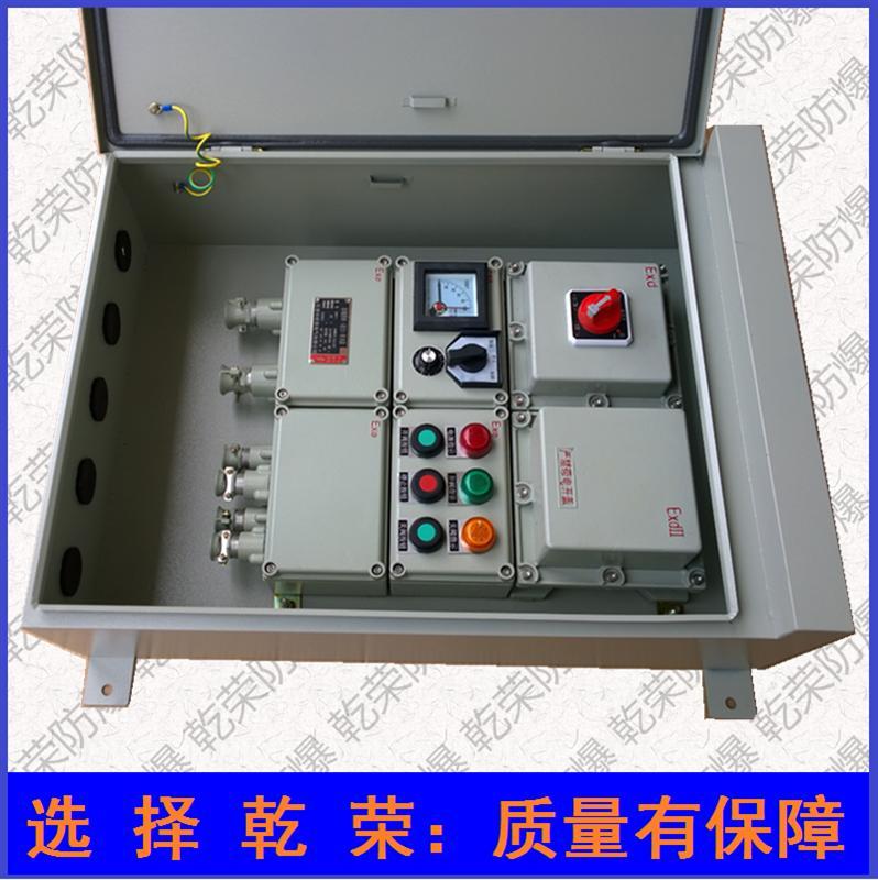 电动阀控制箱 执行器控制箱 双推杆控制器