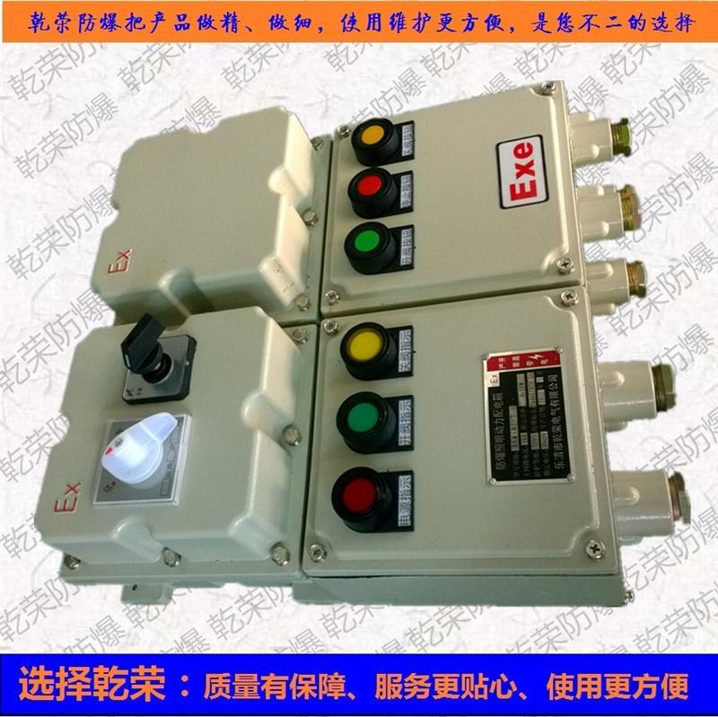 電動裝置控制箱 電動閥門控制箱 電動頭控制箱