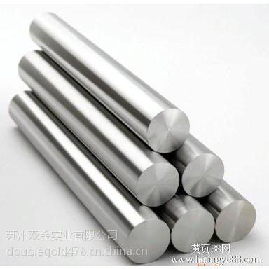 供应304不锈钢圆钢