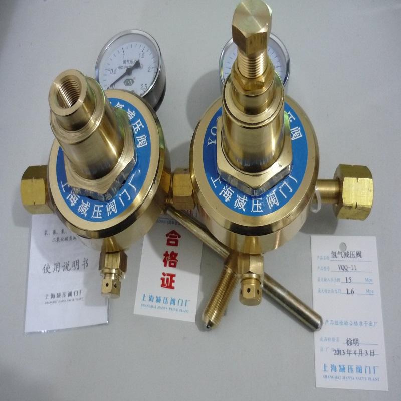 上海繁瑞氢气钢瓶减压阀YQQ-11氢气减压器YQQ11氢气减压表YQQ