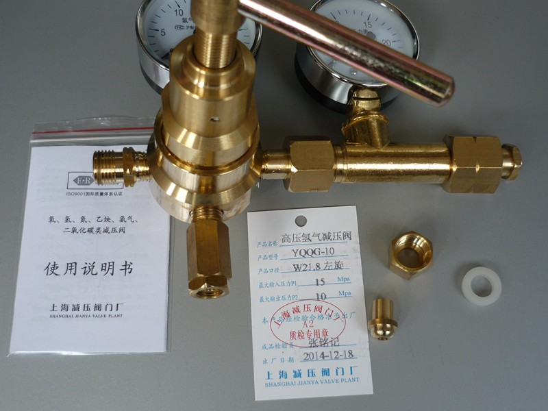 上海繁瑞氢气钢瓶减压器YQQG-10氢气表YQQG10氢气减压阀YQQG