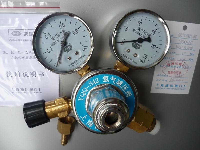 上海繁瑞氢气钢瓶压力表YQQ-342氢气减压器YQQ342氢气阀YQQ