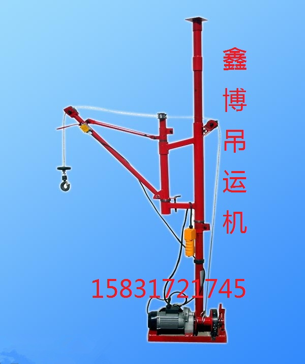 快速小吊机小窗口吊运机便携式小型吊机