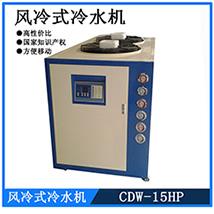 潍坊吹瓶用冷水机,潍坊工业冷水机组