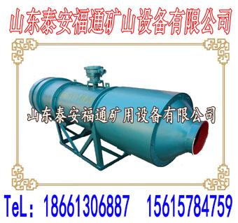 泰安福通专业生产为肺护航的湿式除尘降尘风机