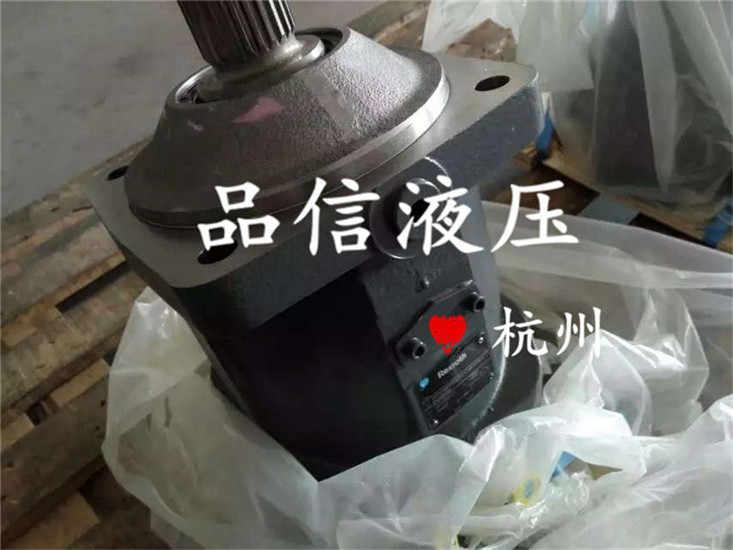 力士乐A6VM107/A6VM160液压马达总成供应