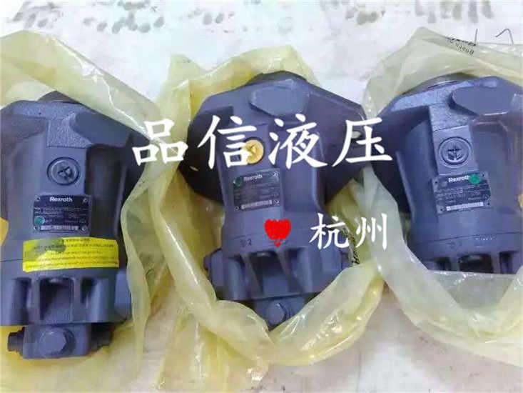力士乐A2FE56/A2FE63液压马达总成供应