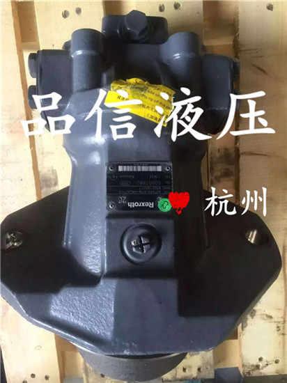 力士乐A2FE80/A2FE90/A2FE107液压泵总成供应