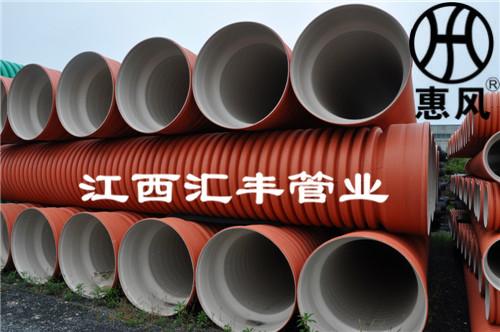 高強度FRPP聚丙烯雙壁加筋波紋管公司