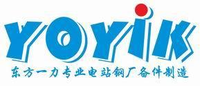 密封胶750-2优品质就在YOYIK