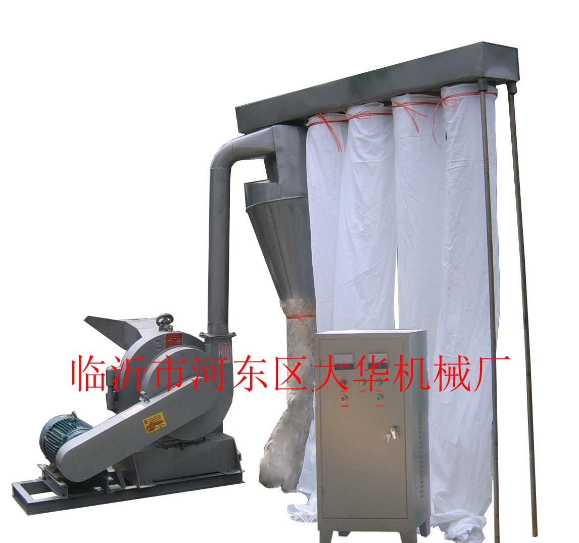 自动上料化工精细粉碎机生产