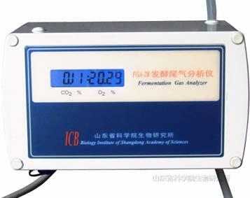 尾气分析仪FGA-2B发酵专用为控制系统配套