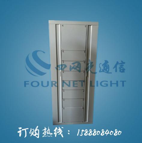 ODF光纤配线架 144芯ODF光纤配线架