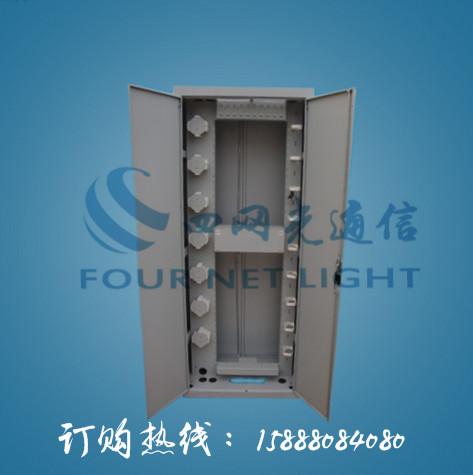 288芯(ODF光纤配线架)