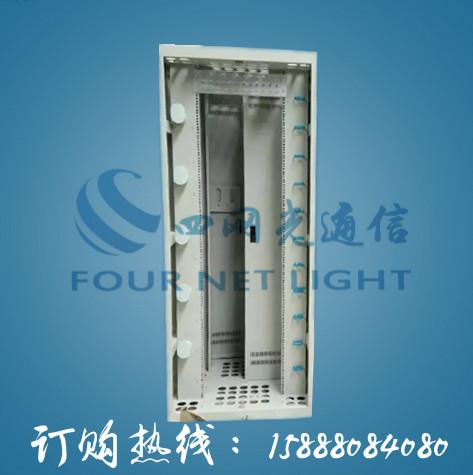 1200芯ODF光纤配线架