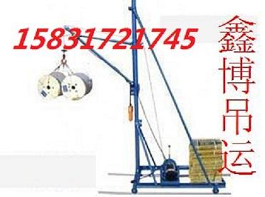 快速小型吊运机室内小吊机便携式小型吊机多功能吊运机