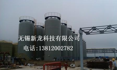 新龍150立方大型耐酸堿防腐儲罐