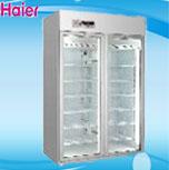 2~8℃医用冷藏箱HYC-940