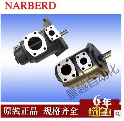 东京美系列纳贝德NARBERD单双联SQP定量叶片泵国产注塑机液压油泵