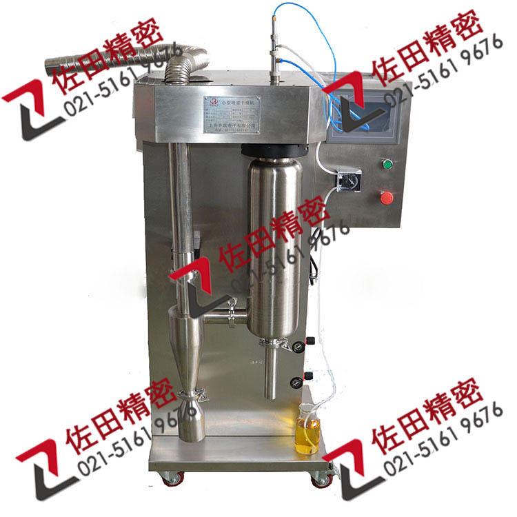 ZUOT-GZJ有机溶剂喷雾干燥机|有机溶剂喷雾干燥机价格