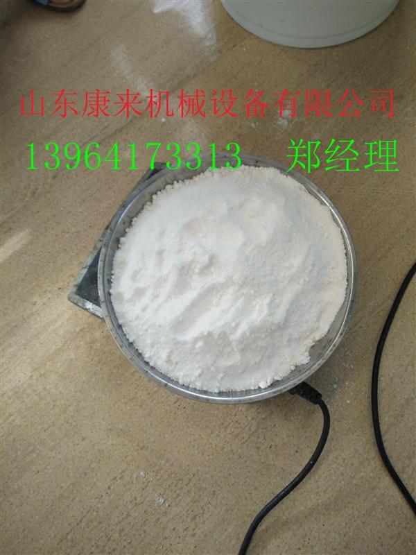 洗滌用品微波烘干設備