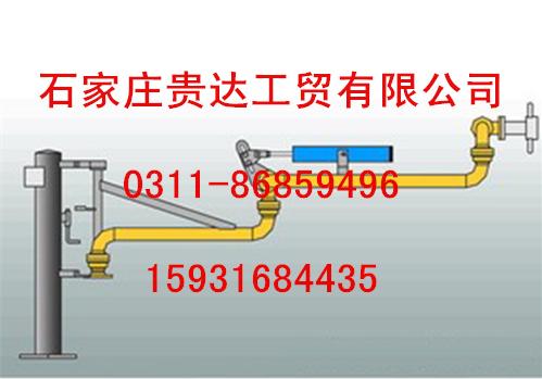 新疆鹤管|阿克苏鹤管|电厂鹤管