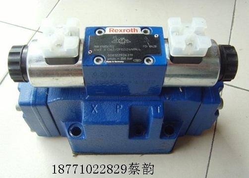 DB10G2-5X/350/12比例阀