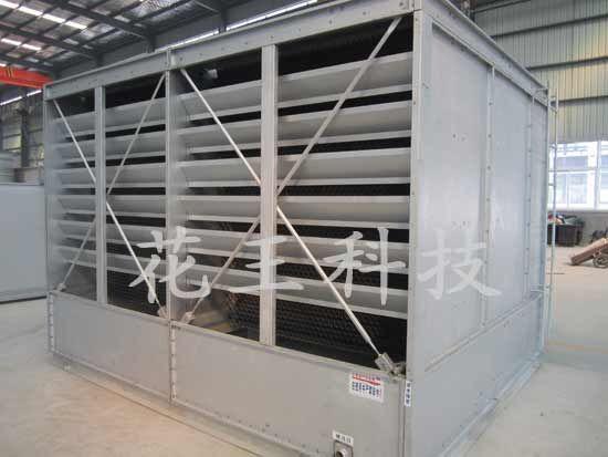 菏泽花王科技  蒸发式冷凝器