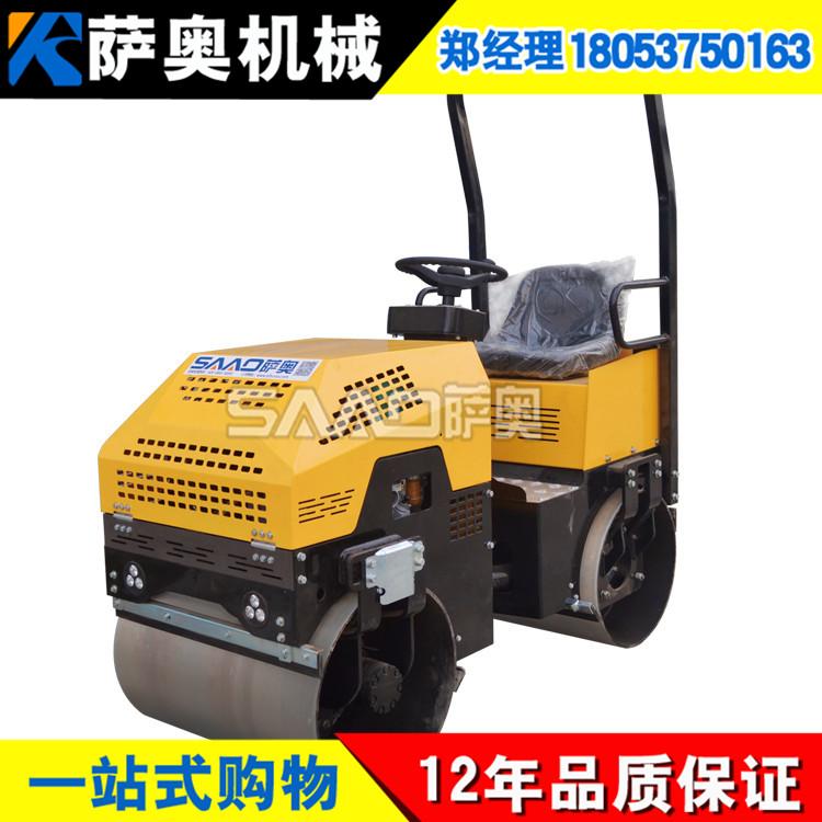 駕駛型2噸壓路機壓實力3噸液壓行走液壓驅動液壓振動