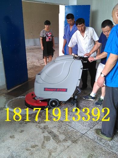 宜昌食品加工车间金刚砂地面保洁全自动洗地机Smart510B