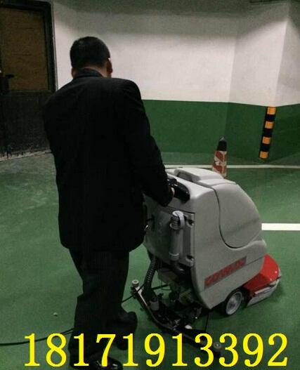 小区地下车库油漆地面全自动洗地机Abila 17B
