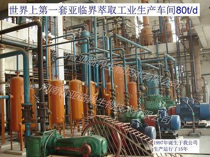 亚临界生物萃取亚麻籽油成套生产线项目设备