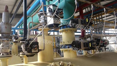 亚临界萃取石榴籽油加工设备