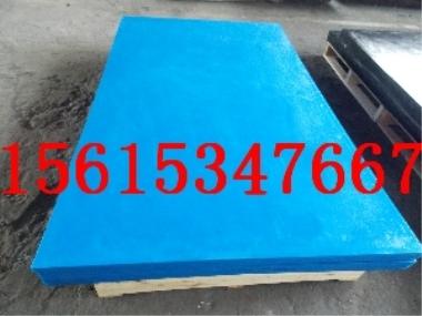 山东华宏专业生产UHMW-PE板材护舷贴面板煤仓衬板分子量在300万到900万之间