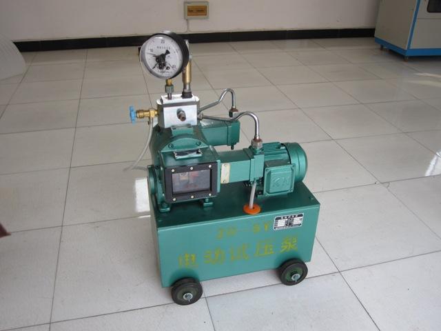 高品质电动试压泵 电动打压泵2DSY 气动试压泵