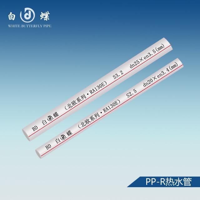 100%全新进口原料生产的PPR管十大品牌