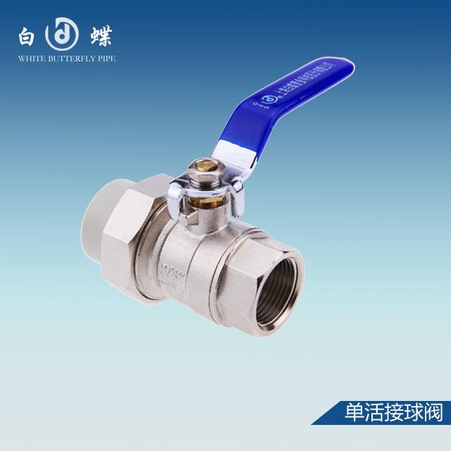 PPR十大品牌水管